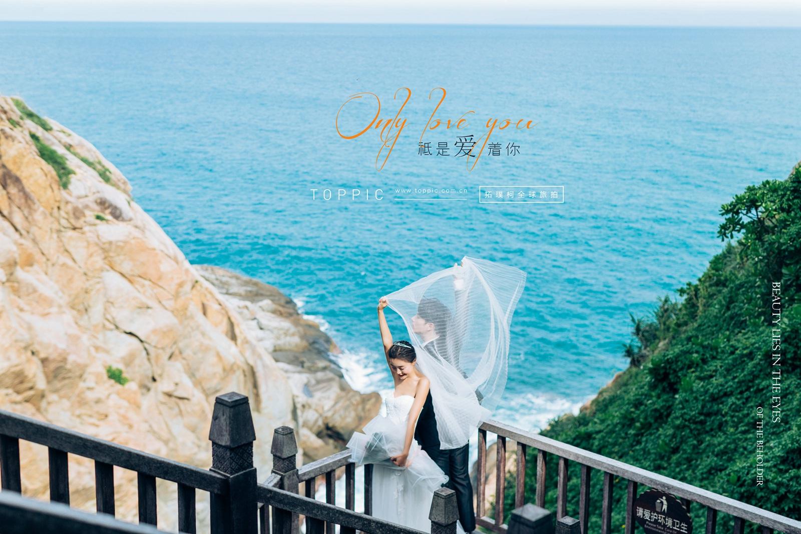 漳州拍婚纱照的景点有哪些 漳州什么地方适合拍婚纱照